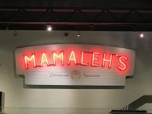 Mamaleh's, I'm Coming Home | WGBH | CRAVING BOSTON
